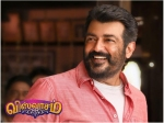 Viswasam Box Office Collections Thala Ajith Movie Emerges Top Grossing Tamil Movie In Tn