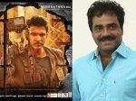 Will Nata Sarvabhouma Leak Online For Download Producer Rockline Venkatesh Has An Answer