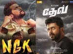 Valentines Day 2019 Dev Ngk Teaser Be Released On The Special Day
