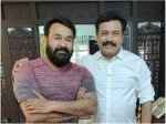 Mohanlal Vinayan Team Up A Movie The Director Makes An Announcement