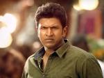 Puneeth Rajkumar Car Stopped By The Fans For Selfie Nata Sarvabhuma Actor Warns Them
