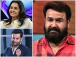 Asianet Film Awards 2019 Winners List: Mohanlal, Manju Warrier, Prithviraj & Others Bag Top Honours!