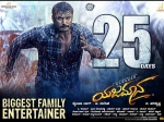 Yajamana Completes 25 Days; D Boss Darshan Stands Strong Despite Exams & Elections!