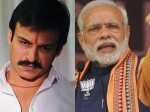 Vivek Oberoi: Respects Both Bhakts And Critics Of PM Narendra Modi