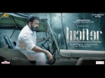 Lucifer Censor Verdict Out, Will The Mohanlal Starrer Hit Screens As Planned?