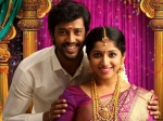 Thirumanam Full Movie Leaked Online Tamilrockers For Free Download