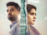 Movie Review Rating Brilliant Kalyan Ram Makes This Thriller Nandamuri Fans