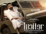 Lucifer Trailer Has Hit The Online Circuits Mohanlal Prithviraj