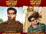 Mard Ko Dard Nahi Hota These Posters Featuring Abhimanyu Dassani Are Quirky