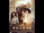 Bharat Poster Salman Khan Katrina Kaif Showcase Their Vintage Look