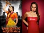 Salman Khan Removes Iulia Vantur Puts Sonakshi Sinha In Radha Kyun Gori Main Kyun Kaala
