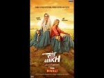 Saand Ki Aankh First Look Taapsee Pannu Bhumi Pednekar Hit The Bull Eye As Shooter Daadis