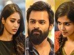 Chitralahari Movie Review And Rating Sai Dharam Tej S Movie Fails