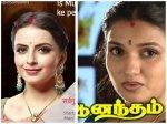 Is Shrenu Parikh Ek Bhram Sarvagun Sampanna A Copy Of Tamil Show Anandam Fans Find Similarities