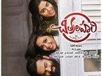 Chitralahari Full Movie Leaked By Tamilrockers To Download
