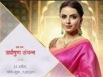 Shrenu Parikh New Show Ek Bhram Sarvagun Sampanna In Trouble Makers Get Threat Calls