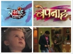 Jennifer-Harshad Fans Troll Pearl V Puri HILARIOUSLY For Saying Bepannaah Title Was Stolen!