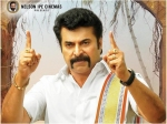 Madhura Raja Box Office Collection Mammootty Starrer On Its Way To Join 100 Crore Club