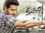 Maharshi Worldwide Box Office Collections Day 10: Mahesh Babu Movie Continues To Impress!