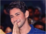 Mahesh 26: Title, Heroine And Other Details Of The Mahesh Babu Movie Revealed?
