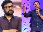 Megastar Chiranjeevi Slapped His Younger Brother Naga Babu For This Reason!