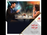 Kahaan Hum Kahaan Tum Review The Show Is Refreshing Ronakshi Has Already Impressed Fans Must Watch