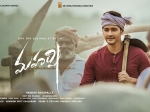 Maharshi Worldwide Box Office Collections 40 Days: Mahesh Babu's Movie Hits The Jackpot