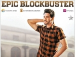 Maharshi Worldwide Box Office Collections Day 26 Mahesh Babu Movie Simply Unstoppable