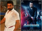 Ngk S Performance Has Affected Kaappaan S Business Shocking Deets Inside