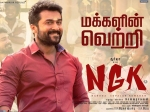 Ngk Worldwide Box Office Collections 3 Days An Excellent First Weekend Suriya Movie