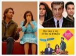 Online Trp Ratings Bepanah Pyaarr On Third Spot Ek Bhram Sarvagun Sampanna Out Kundali Bhagya In