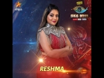 Reshma Narrates An Incident That Moves Bigg Boss Tamil 3 Housemates To Tears!