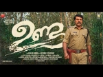 Unda Movie Review Rating Triggers And Offers A Fantastic Refreshsing Experience