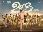 Unda Twitter Review Here S What The Audiences Feel About The Mammootty Starrer