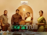 Virus Full Movie Leaked By Tamilrockers To Download Leaves Everyone Shocked