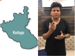 Shivrajkumar Supports We Need Emergency Hospital In Kodagu Speak In Behalf Of Sandalwood