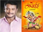 Darshan Fans To Receive Special Gift On Ramadan Robert First Poster To Be Released