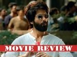 Kabir Singh Movie Review And Rating Shahid Kapoor Kiara Advani