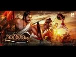 Mamangam First Look Poster Goes Viral And It Creates A Huge Impact