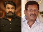 Mohanlal Fazil Team S Harshan Dulari Director Reveals Why The Dream Project Was Dropped