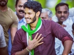 Nikhil Kumar To Quit Films As He Takes Up New Political Role Says Media Reports About Him Hurtful