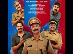Janamaithri Movie Review: Don't Miss This Complete Laugh Riot!