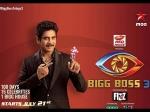 Bigg Boss Telugu Voting Process Changed; Here's How You Can Vote For Your Favourite Contestants!