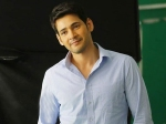 Sarileru Neekevvaru: Mahesh Babu Refuses To Shoot At Konda Reddy Buruju Due To This Reason?