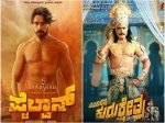 Pailwaan Kurukshetra To No Longer Release On The Same Day Sudeep Film In Theatres On August