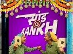 Saand Ki Aankh Teaser Taapsee Pannu Bhumi Pednekar Hit Bull Eye In First Glimpse