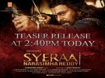 Sye Raa Narasimha Reddy Teaser To Be Out At 2 40 Pm Chiranjeevi Fans Excited