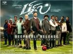 Bigil To Release On October 27: Will Vijay Starrer Face A Nerkonda Paarvai-Like Problem?