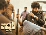 Gaddalakonda Ganesh Movie Review: Varun Tej Starrer Makes For A Good Watch