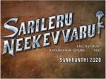 Sarileru Neekevvaru: Mahesh Babu's Movie Progressing As Planned; Narsingh Schedule To Begin Soon